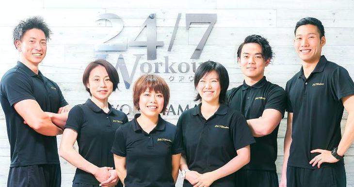 【写真付!】24/7ワークアウト(workout)のトレーナー・スタッフを大公開!
