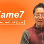 【口コミ・評判】kame7(カメシチ)代表トレーナーに突撃取材! 体幹を鍛えてキレイに痩せる!?