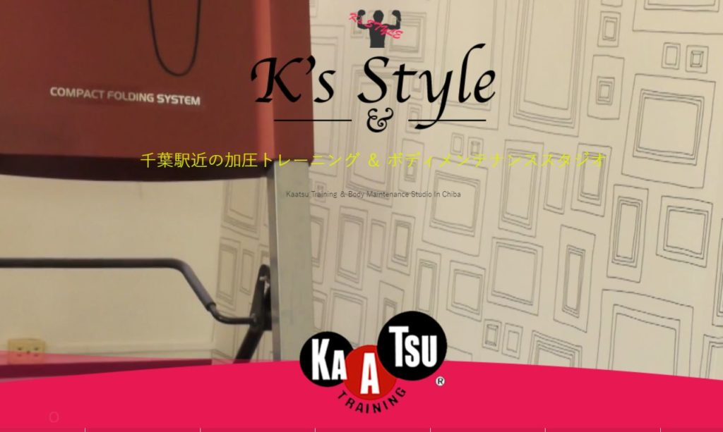 k's style