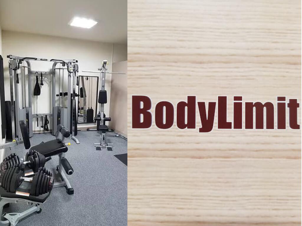 BodyLimitのアイキャッチ