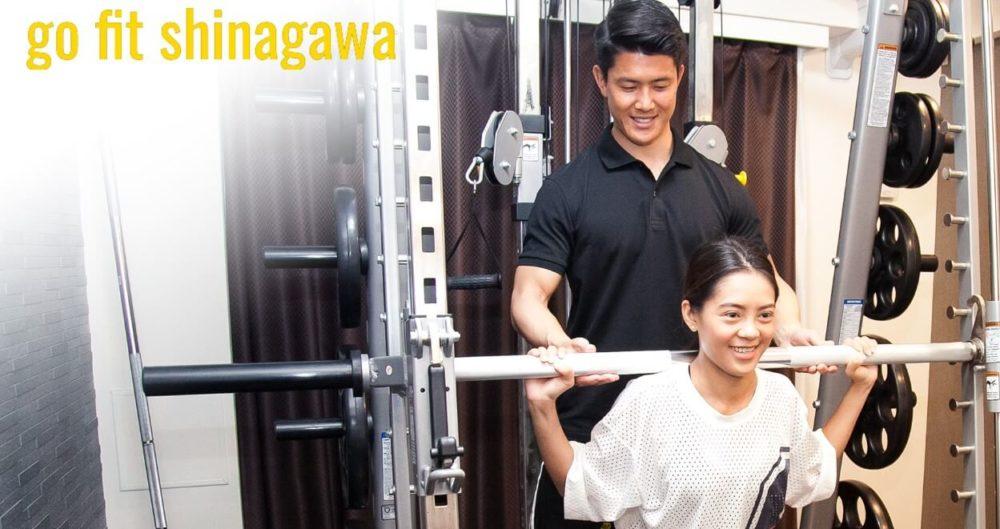 go fit shinagawa-アイキャッチ